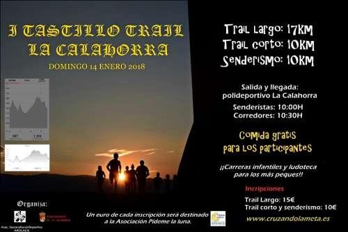 I Castillo Trail La Calahorra