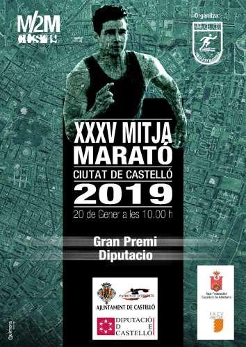 XXXV Media Maratón Ciudad de Castellón