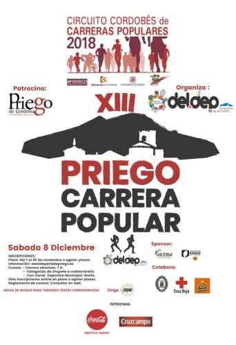 XIII Carrera Popular Ciudad de Priego de Córdoba