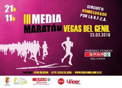 III Medio Maratón Vegas del Genil