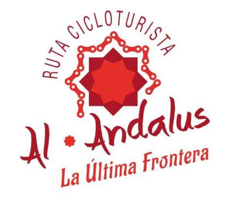 Carrera XXIII La Ultima Frontera del AL-ANDALUS