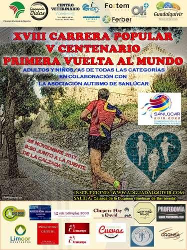 XVIII Carrera Popular V Centenario de la 1ª Vuelta al Mundo