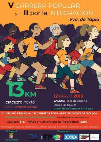 5ª Carrera Popular Villanueva de Tapia
