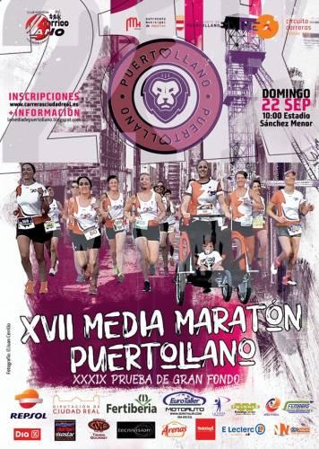 XVII Media Maratón Ciudad de Puertollano Memorial Alberto Camacho González