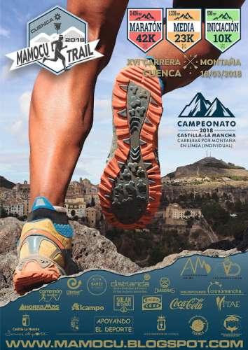 CxM Mamocu Trail