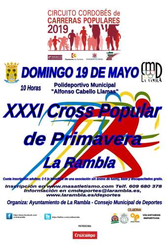 XXXI Cross Popular de Primavera