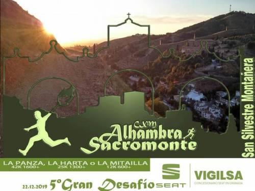 V CxM Alhambra & Sacramonte