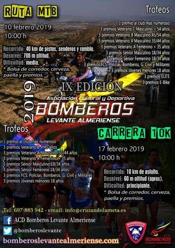 IX Carrera 10k Bomberos Levante Almeriense