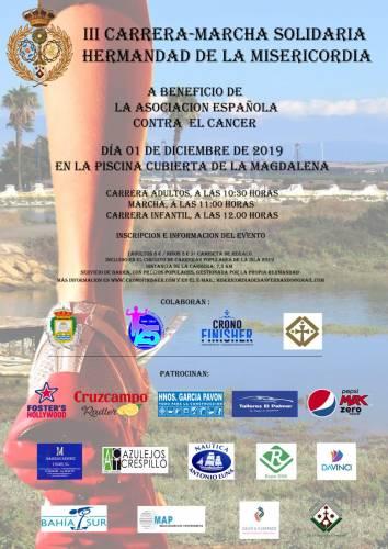 Carrera III Carrera Marcha-Solidaria Hermandad de la Misericordia