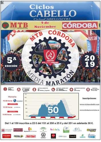 5ª Media Maratón BTT Córdoba