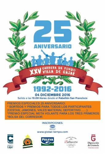 XXV Carrera  de  Fondo Villa  de  Cajar
