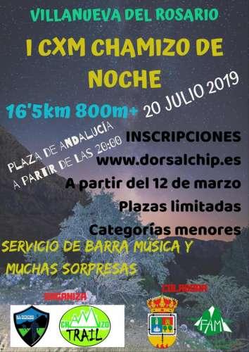 I CxM Chamizo Trail Nocturno