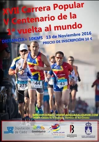 XVII Carrera Popular V Centenario de la 1ª Vuelta al Mundo