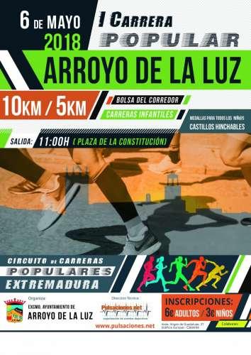 I Carrera Popular Arroyo de la Luz