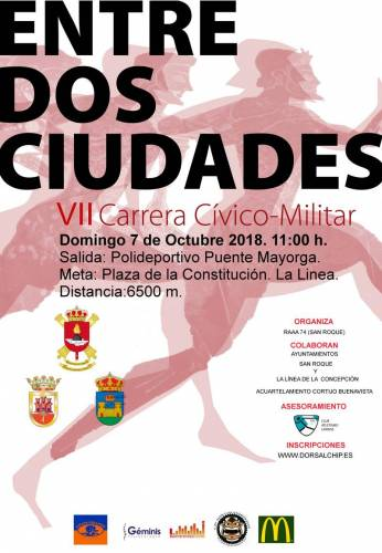 VII Carrera Cívico-Militar Entre Dos Ciudades
