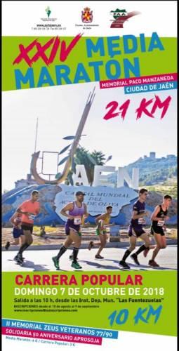 XXIV Media Maratón Ciudad de Jaén Memorial Paco Manzanera