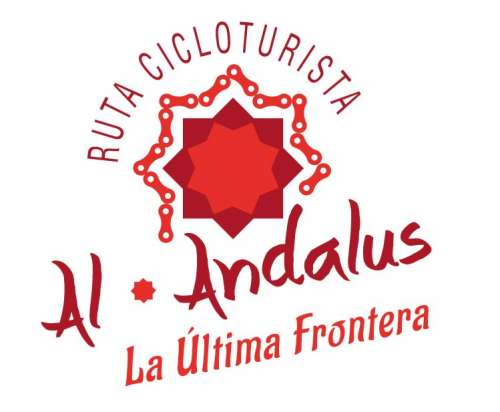 XXIII La Ultima Frontera Del Al Andalus