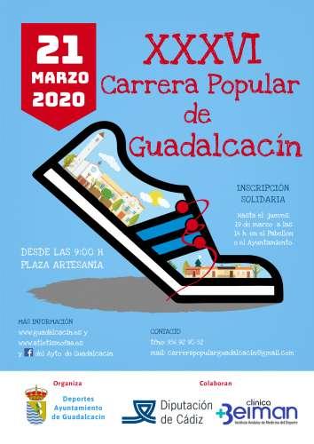 XXXVI Carrera Popular de Guadalcacín