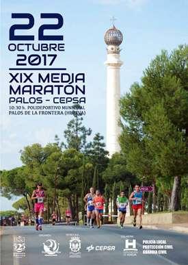 XIX Media Maratón Palos de la Frontera - Cepsa
