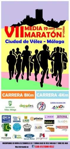 Carrera VII Media Maratón Vélez Málaga