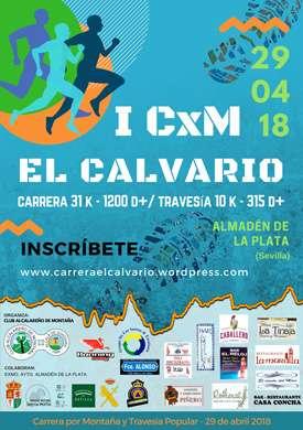 I CxM El Calvario