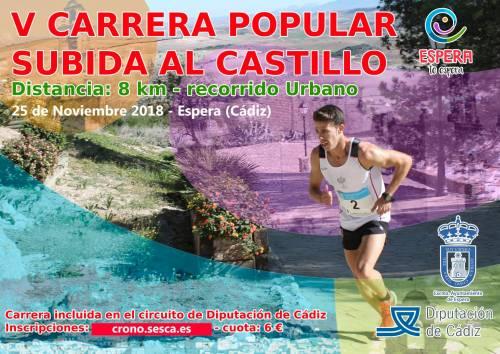V Carrera Popular Subida al Castillo