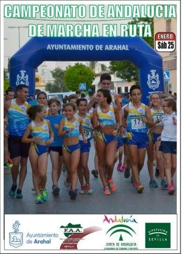 II Gran Premio de Marcha Ciudad de Arahal