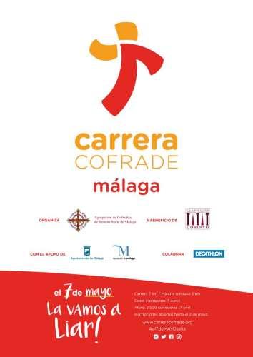 Carrera Cofrade Málaga