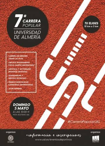7ª Carrera Popular Universidad de Almería
