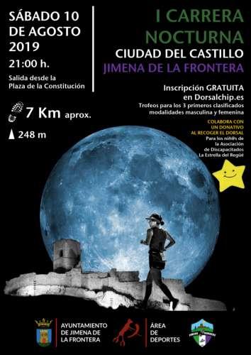 I Carrera Nocturna Ciudad Del Castillo de Jimena de La Frontera