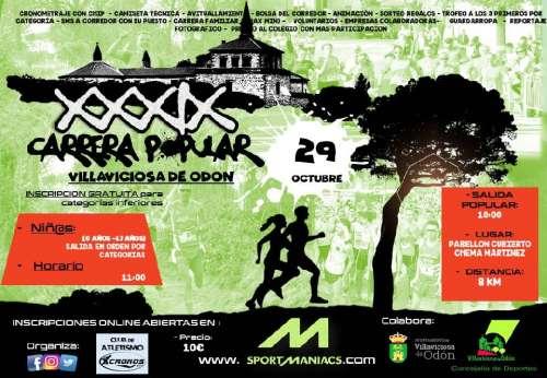 XXXIX Carrera Popular Villaviciosa de Odon