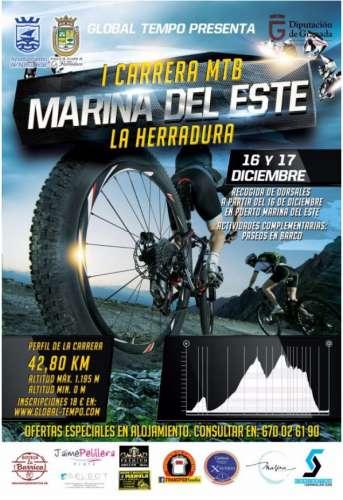 I Carrera MTB Marina del Este La Herradura