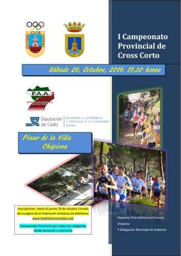 I Campeonato Provincial Cross Corto de Cádiz