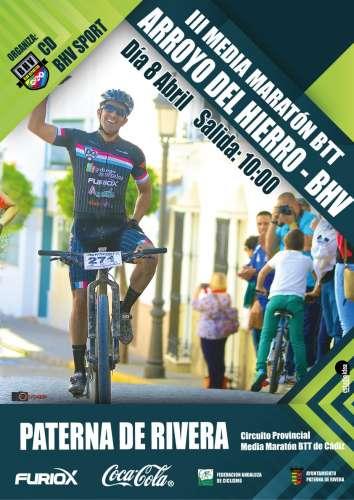 III Media Maratón BTT Arroyo Del Hierro - BHV