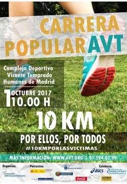Carrera Popular AVT 2017