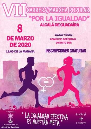 VII Carrera-Marcha por la Igualdad de Alcalá de Guadaíra