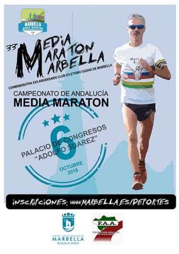 XXIII Media Maratón de Marbella