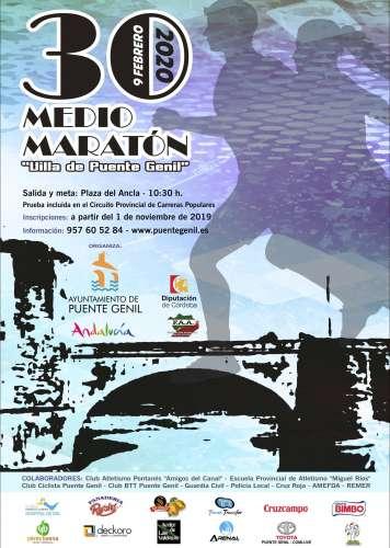 XXX Medio Maratón Villa de Puente Genil