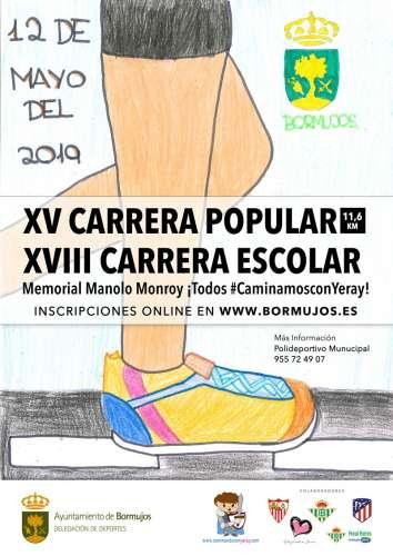 XV Carrera Popular Villa de Bormujos