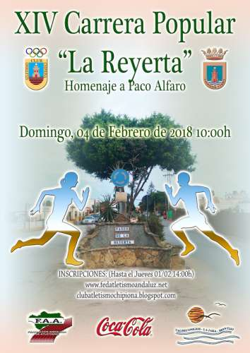 XIV Carrera Popular La Reyerta