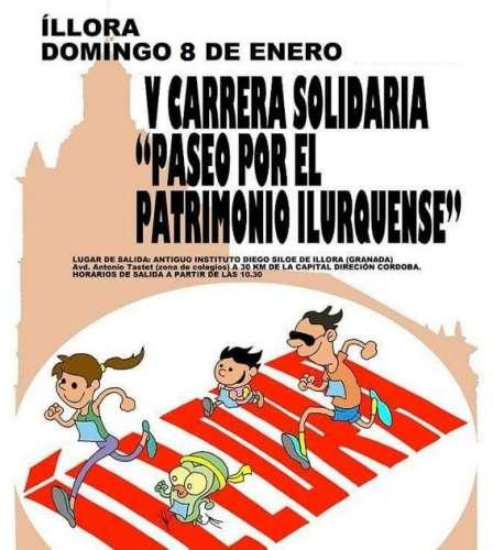 V Carrera Solidaria Paseo  por  el  Patrimonio Ilurquense