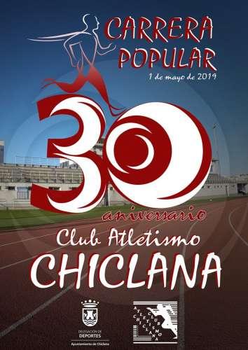 Carrera Popular 30 Aniversario