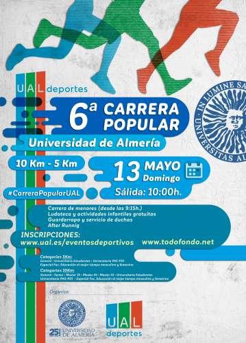 6ª Carrera Popular Universidad de Almería