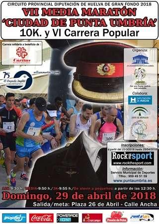 VII Media Maratón Ciudad de Punta Umbría
