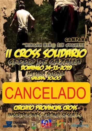 II Cross Pinar Cerro de Cazalla