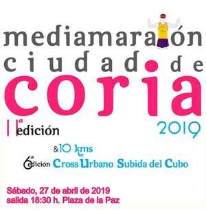XI Media Maratón Ciudad de Coria
