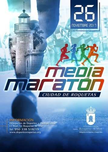 I Medio Maratón Ciudad de Roquetas