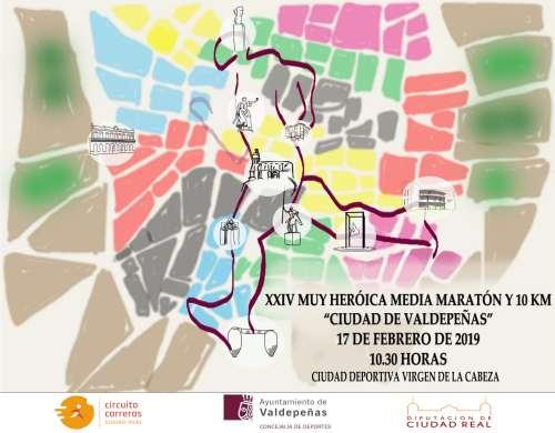 Medio Marat�n XXIV Muy Heroica Media Marat�n Ciudad de Valdepe�as
