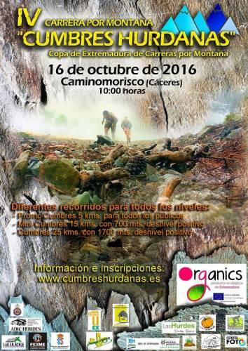 IV Cumbres Hurdanas