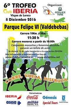 VI Trofeo Club Iberia Virgen de Loreto